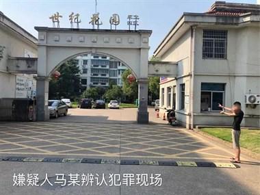 """粗心车主未锁门,衢州男子挑灯夜""""盗""""11万现金!"""