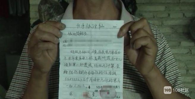 """女友被""""绑架"""" 还和对方结婚?男子懵了..."""