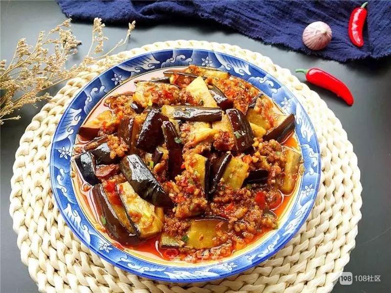 鱼香茄子:超好吃的下饭菜,绵软润香、鲜咸适口