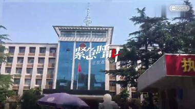 河南平顶山副检察长家属殴打公交司机:我不怕犯法