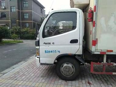 【转卖】4米2冷藏车