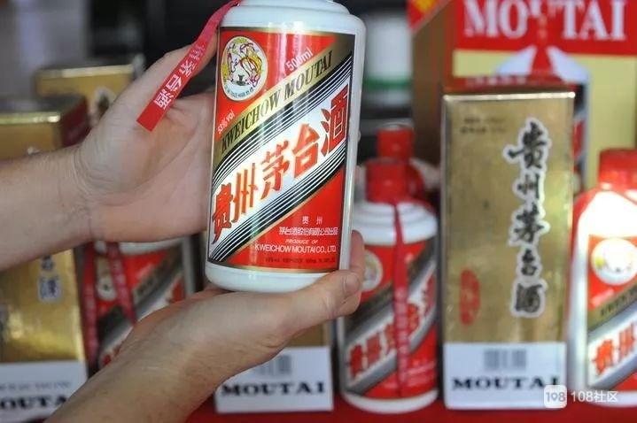 茅台又炒疯,飙到2700元!为买一瓶酒,有人在浙江抢起超市积分