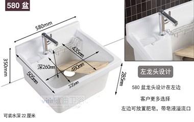 【转卖】陶瓷洗衣盆,360旋转全铜冷热水龙头