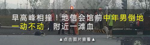 104国道一大货车侧翻在地,有人受伤被送医院!过往注意