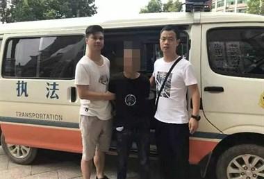 天网恢恢!南平上演刑侦大片,越狱25年嫌犯最终落网