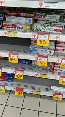海宁某超市放大招,部分商品折扣空前!货架几乎被搬空