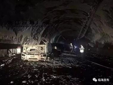 痛心!浙江高速隧道事故已5死31伤,最小死者4岁!