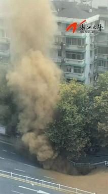突发!杭州建国北路地面塌陷,持续冒出浓烟...