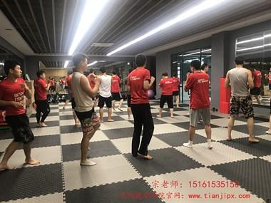 张家港零基础健身教练培训学院有什么特点?