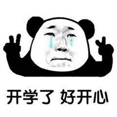 """国庆中秋放假通知来了!可之后一周,德清都在""""泡汤""""中"""