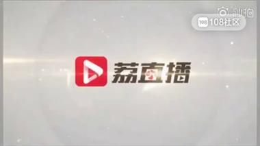 嚣张!衢州高铁一惯偷疯狂作案3起,被韩国旅客举报