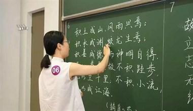 清华大学老师的板书走红:写一手好字到底有多重要