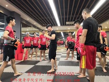 张家港学习健身教练辛苦吗?有哪些条件?
