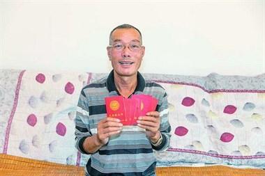 连续17年献血1.7万毫升他用热血救了很多人