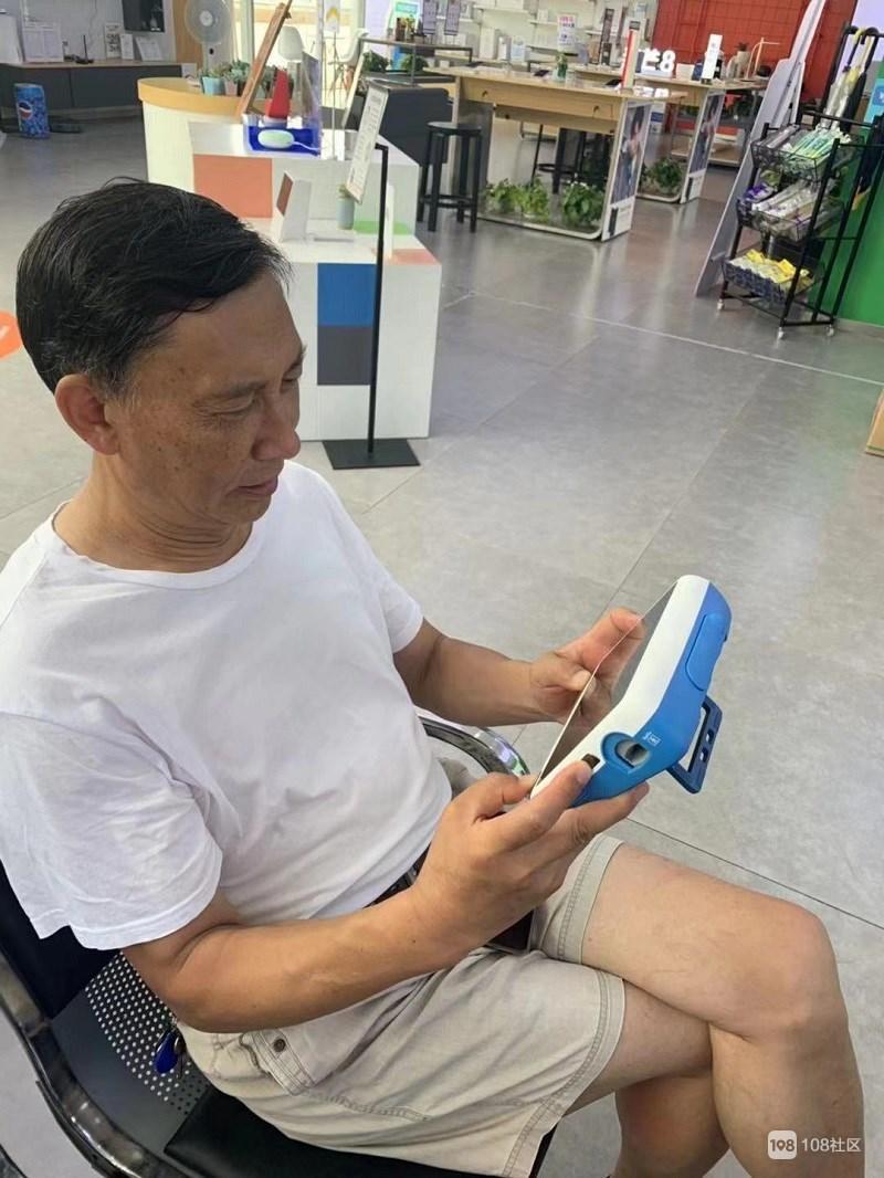 """疆域医创小域精灵怎么样?联合电信""""暑去秋来GO健康""""活动"""
