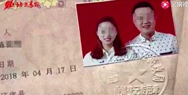 26岁美女教师跳楼身亡,生前电梯监控曝光,丈夫竟然…
