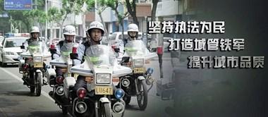 出动1100余人次!新昌城管重拳整治丁家园网红地!