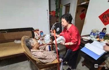 惊吓!上门送慰问品,却发现92岁绍兴阿婆一动不动