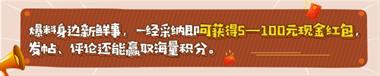 当心!台州这两家月饼被查出不合格!你中招了吗?