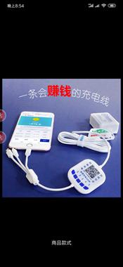 【新品推广 免费领取】衢州范围免费领取共享充电器!