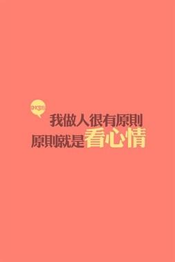→_→→_→