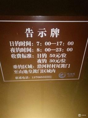 下渚湖这明说交钱就能钓鱼,却突然来七八个人围堵我没收工具