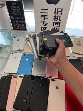 德清武康二手苹果手机批发零售