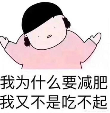 9月11日-18日长兴每日菜价合辑!中奖社友新鲜出炉~
