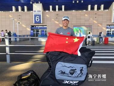 """牛!46岁男子代表中国,要实现一项海宁""""0突破""""!"""