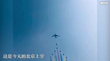 """噶多飞机空中喷射""""彩虹屁""""!绍兴宁拍下壮观画面"""