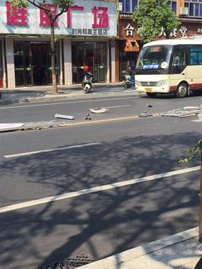 沈家一宝马车撞上护栏被拖车拖走,地上支离破碎!