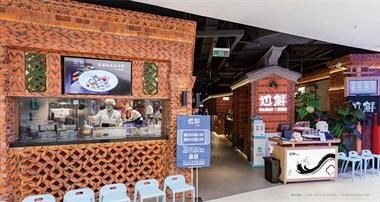 杭州餐饮门面设计怎么做?新颖独特的设计风格更受喜爱