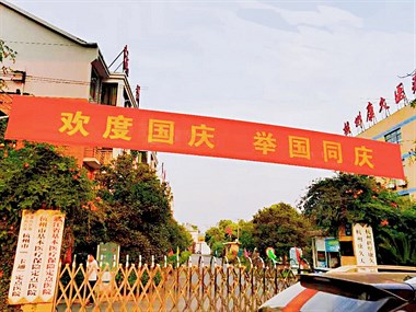 杭州康久天颐养老院组织收看国庆阅兵,心比心祖国母亲我爱你