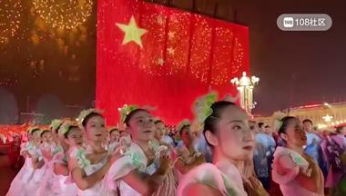 这是昨晚的北京!美哭了!被14亿人疯狂转发