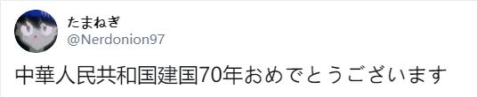 外国人看完中国大阅兵,有人表白,有人@特朗普