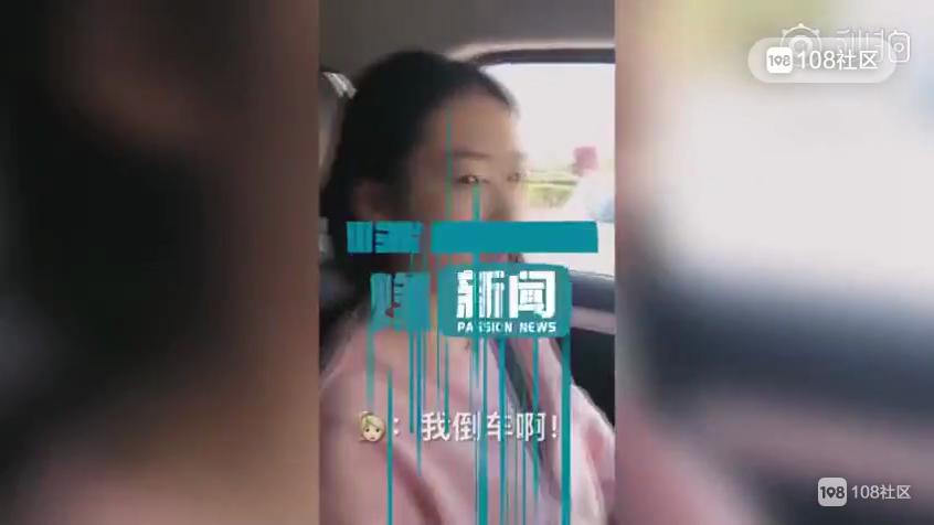 女孩倒车被嫌弃,80岁爷爷一句话网友笑喷哈哈哈哈哈哈