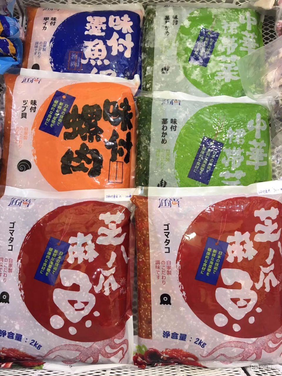 日式料理,餐饮必备