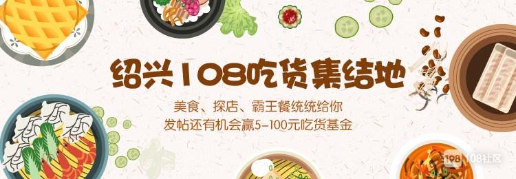 胃不好吃什么?这7种养胃食物,秋季不妨多吃点