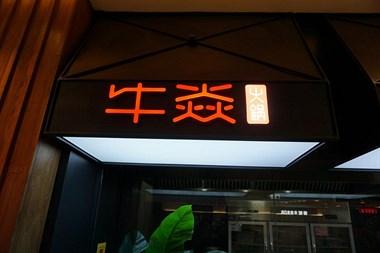 """看脸的时代,杭州餐饮全案策划这样做才""""上镜"""""""
