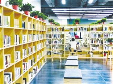 厉害了!绍兴一企业家花3000多万为家乡建图书馆