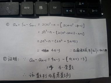 孩子这数学怎么办?活活地被理科分拉死了!