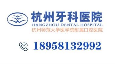 在杭州治疗牙齿矫正的那些事情 ,你知道多少?