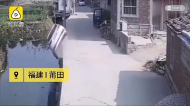 争分夺秒大营救!小车坠入河中,村民7分钟救出4条生命