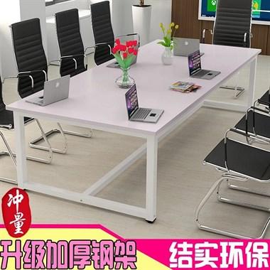 【转卖】办公桌工作桌