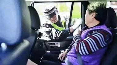 注意!今后乘客高速上不系安全带,也将受处罚!