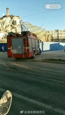 昨日突发!办公楼倒塌,1死4伤,仍有4人被困...