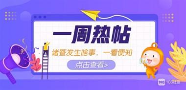 大唐人有福了!上海9名专家要来免费义诊,就在周日