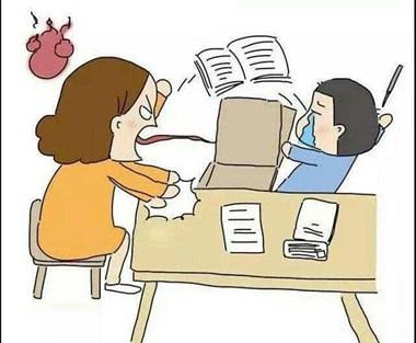 肺都气炸了又不能不管,现在看见作业我都怕了!