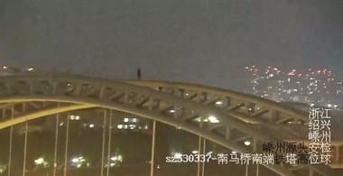 绍兴一男子晚上爬上大桥顶欲跳……警方紧急封闭大桥!