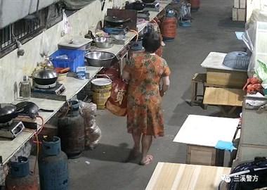 笑岔气!一男子戴假发穿花裙子出门,竟是男扮女装去偷油米